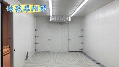 ~~東鑫餐飲設備~~專業訂做&現場組裝&施工 冷凍庫  / 排水溝 / 依場地計價