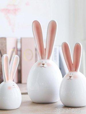 米子家居 創意禮品電視柜擺件生日禮物 可愛少女陶瓷兔子家居擺件YDL