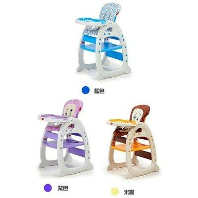 國城-兩用餐桌椅(藍色/紫色/米咖)KC748