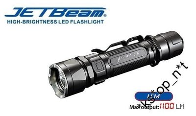 {MPower} Jetbeam Jet-IIM 美國名廠 CREE XP-L HI LED 1100 流明 LED Flashlight 電筒 - 原裝正貨