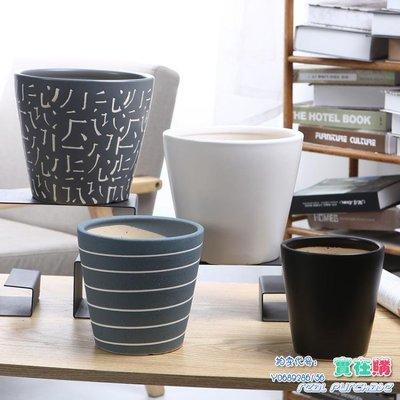 多之園陶瓷花盆簡約創意綠蘿植物室內桌面修身款彩色透氣花盆【聖誕特惠】