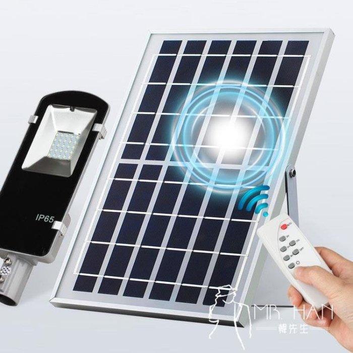 太陽能燈  太陽能燈戶外led家用超亮路燈新農村防水室外道路高桿庭院100W燈