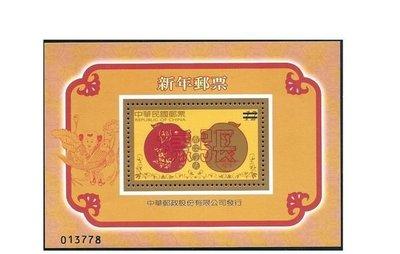 樣張-特497 新年郵票 95年版 四輪豬  小全張樣張 1 枚