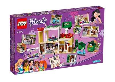 積木總動員 LEGO樂高 41379 Friends系列 心湖城餐廳 Heartlake City Restaurant