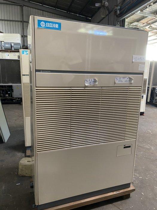 (大台北)中古日立8RT水冷箱型機3φ380V(編號:HI1090901)~冷氣空調拆除回收買賣出租~