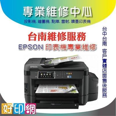 [噴墨印表機維修] EPSON 1390 T1100 噴墨印表機 故障/閃燈/Error/維修/歸零/清潔噴頭 /免費檢測
