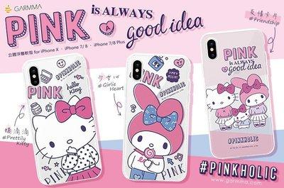 正版 Hello Kitty 空壓氣墊防摔保護軟殼 - PINK系列 嬌滴滴 - iPhone X
