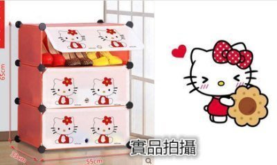 【易發生活館】kitty簡易鞋櫃 宜家組合組裝樹脂鞋架 鞋子收納櫃子4層*2