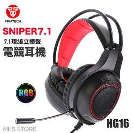 【EC數位】FANTECH HG16 7.1聲道RGB耳罩式電競耳機 電競耳麥 耳機 40mm大驅動單體