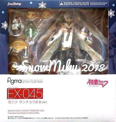 日本正版 figma 初音未來 雪MIKU 雪初音 丹頂鶴巫女 可動 模型 公仔 日本代購