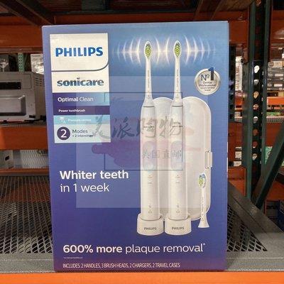 【靈靈美澳代購】美國代購 Philips飛利浦Sonicare電動牙刷兩只裝 HX6829/71