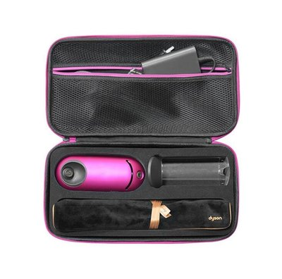 戴森(Dyson) Corrale 無繩美髮直發器收納包 便攜包 收納盒 保護包 保護包17770