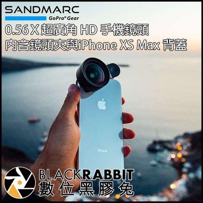 數位黑膠兔【 SANDMARC 0.56X 超廣角 HD 手機鏡頭 含鏡頭夾 iPhone XS Max 】 廣角鏡