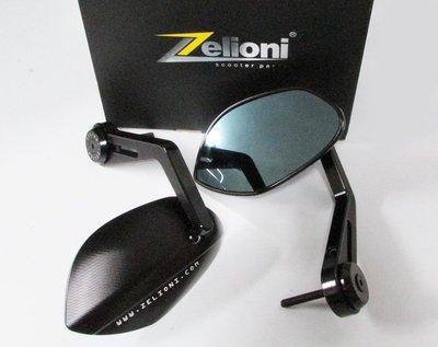 【嘉晟偉士】Zelioni 藍光 貝型手把鏡 偉士牌 Vespa 春天/衝刺/LX/LT/S 手把後視鏡 後照鏡 黑色