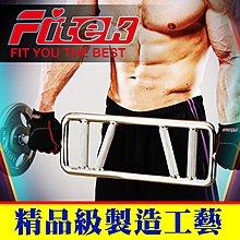 【Fitek 健身網】一英吋 環型桿☆多握把目字槓☆實心法式槓附鎖頭(有墊圈)☆目型槓☆抓舉、臥推、三頭肌、二頭肌鍛鍊