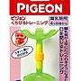 瘋狂寶寶**Pigeon貝親貝親 嘴唇訓練器 (PN1...