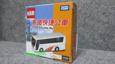 日本TAKARATOMY 多美小汽車 TOMICA 特注車 高鐵接駁巴士