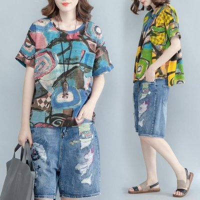 日和生活館 大尺碼 MM加肥大碼新款 短袖T恤女200斤寬鬆顯瘦短款印花體恤短袖上衣夏S686