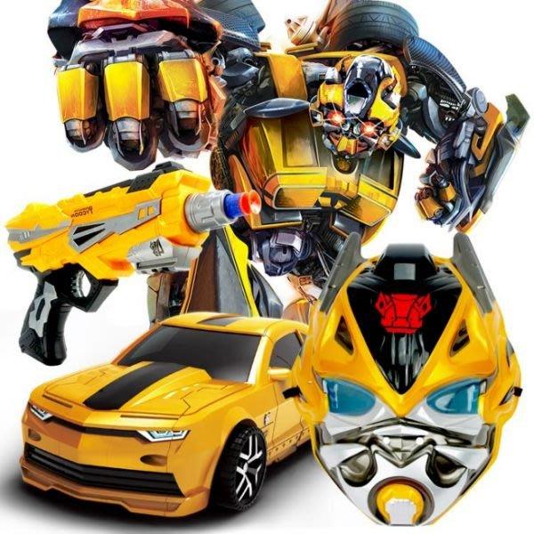變形 金剛 大黃蜂面具版 手動 模型 大號 汽車 機器人 兒童 男孩 禮物【Miss Sugar】【D900003】