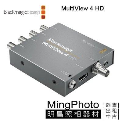 【預購中】【明昌】【公司貨】Blackmagic MultiView 4 HD 多畫面分割器 客訂