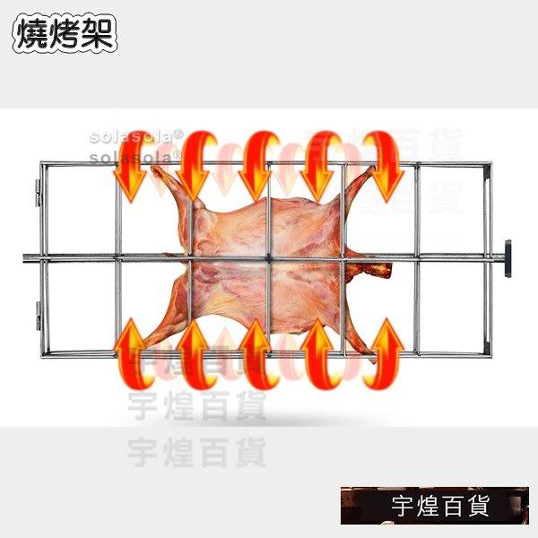 宇煌百貨-全自動烤羊腿碳火大款翻轉烤全羊爐商用烤羊架子木炭-燒烤架_QCcG
