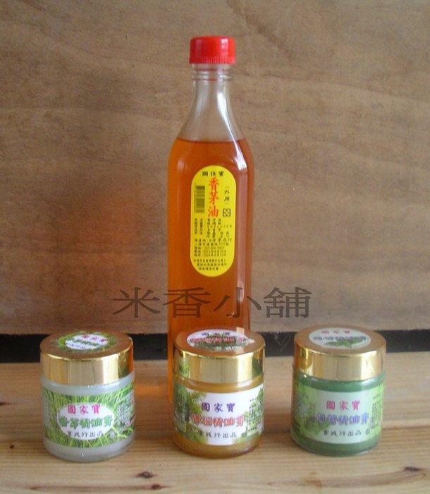 精緻精品 香茅油 (大玻璃罐 520cc)~~ 防蚊、驅蟲、除臭、防霉、去污