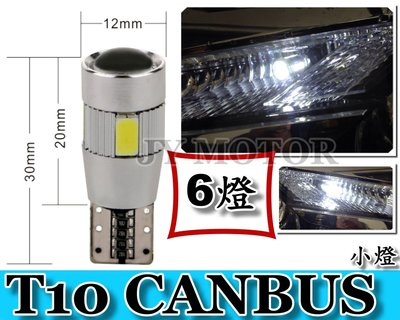 小傑車燈*全新超亮金鋼狼 T10 CANBUS 解碼 LED 燈泡 小燈 6燈晶體 POLO PASSAT