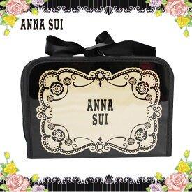 皮夾 ANNA SUI鑰匙包 手拿包車票夾 錢包mar658b