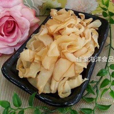 旗津海洋食品-日式鮑魚燒1包100元100克