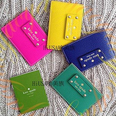 哈美族 原裝 Kate Spade 信用卡夾/名片夾/悠遊卡夾 附購買證明正本 4色選1