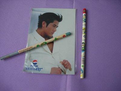 90年代PEPSI百事巨星郭富城 共你飛耀 新一代之旅 明信片 太愛您 未拆
