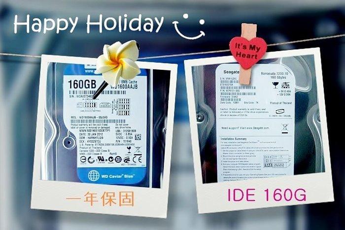 保固12 個月【小劉硬碟批發】全新庫存WD、 SEAGATE、MAXTOR 3.5吋  160G IDE   電腦硬碟