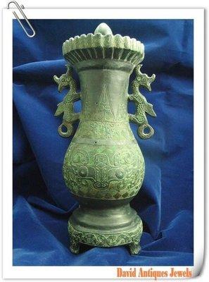 ((天堂鳥))中國古老雙龍耳鐵瓶