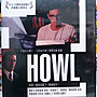 挖寶二手片-M06-023-正版DVD-電影【HOWL】-詹姆斯法蘭科(直購價)