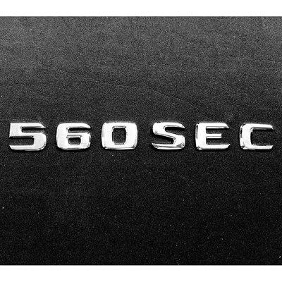 Benz 賓士  560SEC 電鍍銀字貼 鍍鉻字體 後箱字體 車身字體 字體高度28mm
