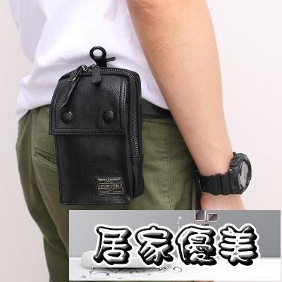 小腰包挎包男包穿皮帶小掛包U迷你5.5手機包 (快速出貨)  免運直出 交換禮物【居家優美】