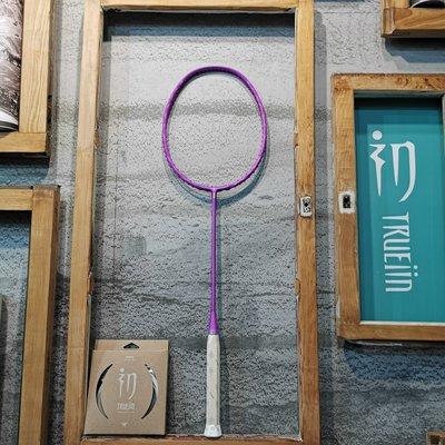 ☪無羽問蒼天☪【TRUEiin 初應】裸系列-起始+BEGINNINGS+ IBO00010🔅金屬紫🔅羽球拍贈穿線