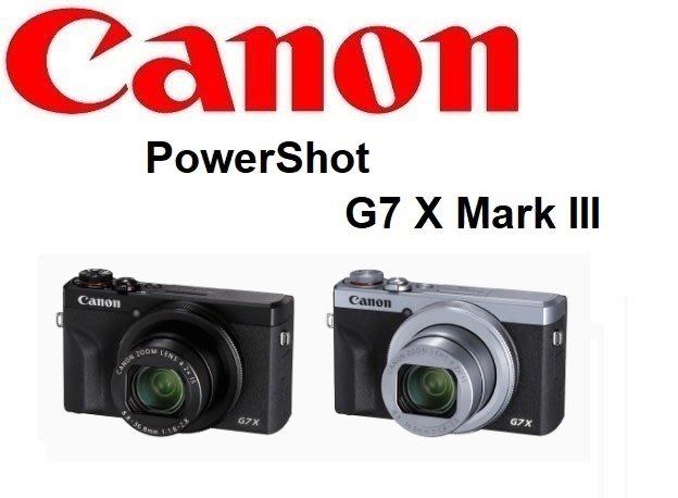 ((名揚數位))【新品現貨 贈64G】CANON G7X MARK III G7X3 G7XIII 佳能公司貨 一年保固