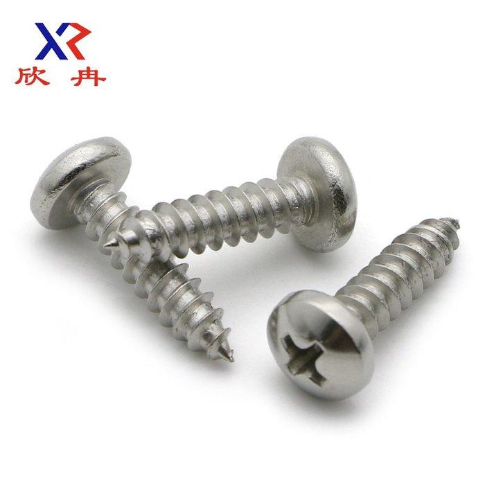 衣萊時尚-【M4】304不銹鋼十字圓頭自攻螺釘盤頭自攻螺絲釘木螺絲