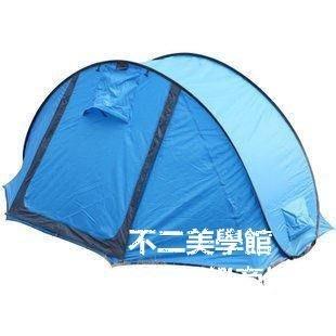 【格倫雅】^34人快開自動帳篷 戶外野營沙灘帳篷 防水 速開帳篷 睡帳睡篷登山3101
