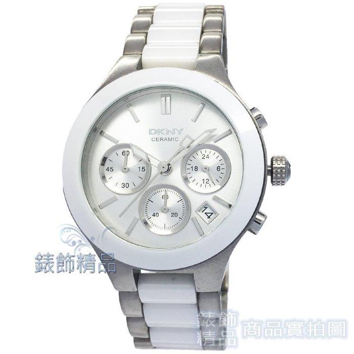 【錶飾精品】DKNY手錶 NY8257 三眼計時陶瓷女錶 全新原廠正品