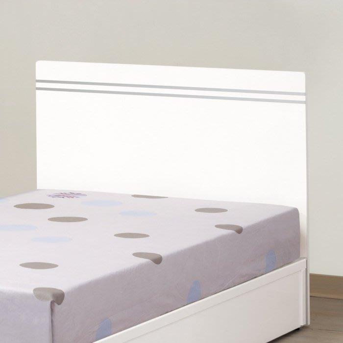 新悅傢俱訂製工廠/cnc加工訂做家具 18-4-174-9 艾麗絲白色3.5尺床頭片