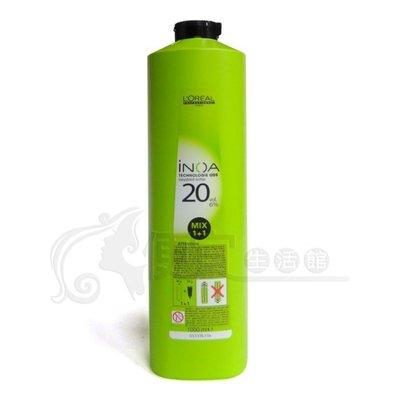 便宜生活館【燙染劑】萊雅L OREAL iNOA 二代 雙氧乳 1000ML 6% 9% 12% 全新公司貨 (可超取)