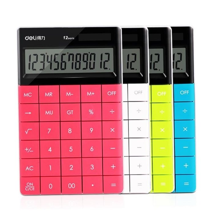 計算器可愛時尚彩色語音辦公財務專用超薄太陽能白色計算機