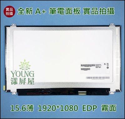 【漾屏屋】含稅 15.6吋 B156HTN03.8 ACER E5-572G (74VX) 筆電 面板 螢幕 新北市