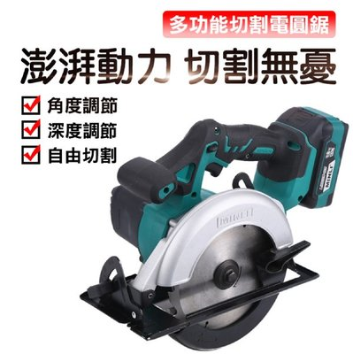新品上市  哈博鋰電電圓鋸家用多功能圓盤切割機充電式電鋸手提6寸木工