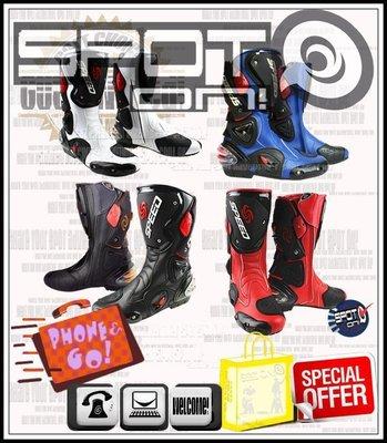 Spot ON - SPEED BIKER B1001 賽車靴經典新貨到! CB1000R BIKER防摔護肘膝組 經典