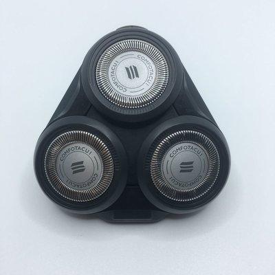 推薦#Philips 飛利浦 剃須刀SH50 S5000刀網S5400 S5510 S5560 S5600 S5936