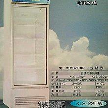 ♤名誠傢俱辦公設備冷凍空調餐飲設備♤單門冷藏冰箱 玻璃門展示櫃 小菜櫥 飲料 冰箱 營業用玻璃單門 冷藏櫃 西點廚