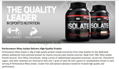 ON Whey Isolate 100%分離式 乳清蛋白 零濃縮 巧克力 *1 效期:04/2021 PROTEIN